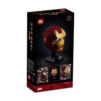 女神超惠买、考拉海购黑卡会员:LEGO 乐高 Marvel 漫威超级英雄系列 76165 钢铁侠头盔