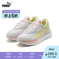 PUMA彪马官方 温妮·哈洛同款新款女子经典复古休闲鞋 CRUISE RIDER 375072 白-灰色-03 38