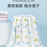 南極人嬰兒浴巾純棉春秋款吸水6層紗布初生寶寶蓋毯兒童空調被子