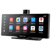 華為智選 車載智慧屏 Powered by HUAWEI HiCar 2K超廣角超清屏幕 智能行車記錄儀汽車導航 WIFI藍牙128G組套