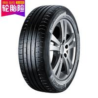 京东PLUS会员:Continental 马牌 CPC5 225/65R17 102H FR 汽车轮胎