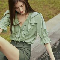 22点截止、女神超惠买:Eifini 伊芙丽 1B6925421 女士波点设计感衬衫