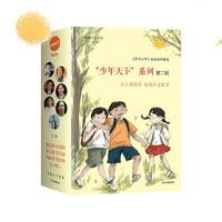 促销活动: 当当 开学季 自营童书汇总