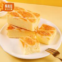 京东PLUS会员:友梦   肉松焗蛋糕  450g *4件