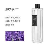 香百年汽車香水補充液  薰衣草100ml-