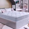 KING KOIL 金可儿 朝阳·守护 七区独立袋装弹簧儿童床垫 1.2m