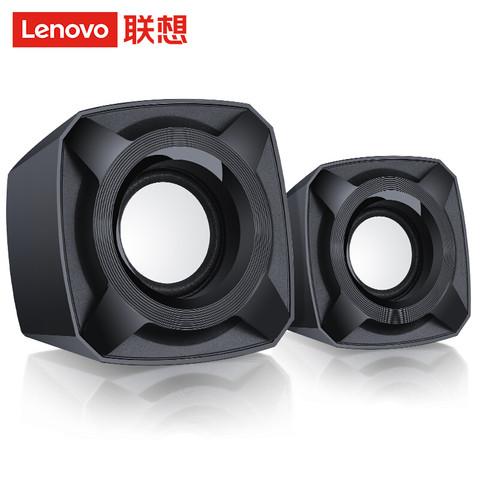 京东PLUS会员:联想(Lenovo)M510音箱电脑音响台式机USB多媒体低音炮迷你便携小音箱桌面游戏音响 黑色