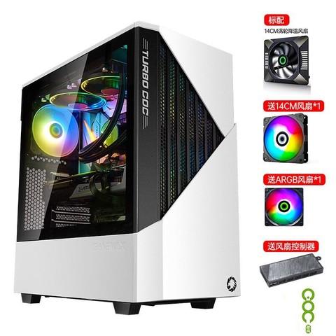 5日0点、限地区:游戏帝国(GAMEMAX) 康泰克 白黑 宽体RGB中塔电脑主机箱(COC散热系统/支持EATX/双240水冷)