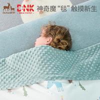 歐孕豆豆毯嬰兒毛毯兒童蓋毯午睡小被子推車擋風毯豆豆毯子安撫毯