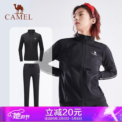 骆驼(CAMEL) 运动套装男女长袖休闲两件套开衫卫衣卫裤跑步情侣运动服 C8W1UL7613 女款黑色 XL