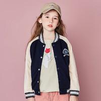 唯品尖货:La Chapelle 拉夏贝尔 女大童开衫外套
