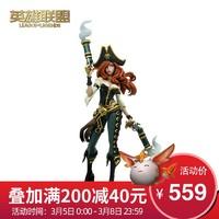英雄联盟LOL  赏金猎人 厄运小姐  中型雕塑 游戏周边 官方正品