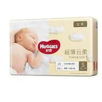 HUGGIES 好奇 金装婴儿纸尿裤 S70