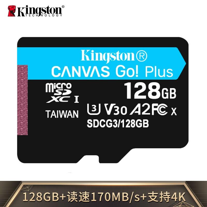 金士顿(Kingston)128GB U3 V30 A2 4K 极速版 switch内存卡 TF(Micro SD)存储卡 读速 170MB/s 写速90MB/s