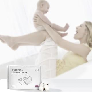 babycare 产妇卫生巾 3包装 M10片+L8片+XL3片