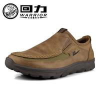 回力男鞋休闲鞋父亲鞋轻便防滑一脚蹬春透气回力懒人鞋男士运动鞋