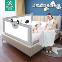 貝樂堡 床圍欄護欄嬰兒童床加高護欄 1.8米床