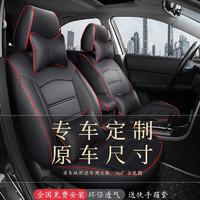 首賦  汽車皮革坐墊 時尚款-黑色紅線 大眾系列