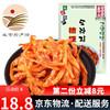 金刚山 韩国泡菜 拌桔梗 朝鲜族泡菜咸菜下饭菜 袋装 245g