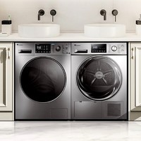 LittleSwan 小天鵝 TG100V88WMUIADY5+TH100-H32Y 洗烘套裝