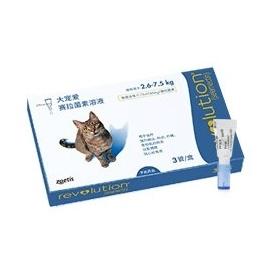 REVOLUTION 大宠爱 宠物驱虫滴剂 2.6~7.5kg 3支/盒