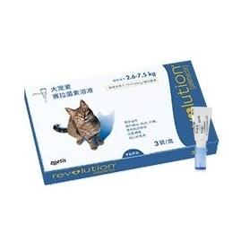 京东PLUS会员:REVOLUTION 大宠爱 宠物驱虫滴剂 2.6~7.5kg 3支/盒