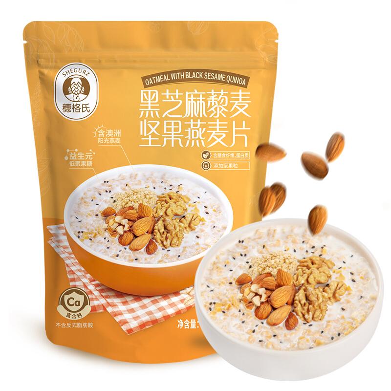 SHEGURZ 穗格氏  早餐谷物黑芝麻牛奶燕麦片 490g