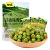 KAM YUEN 甘源牌 蒜香味青豌豆