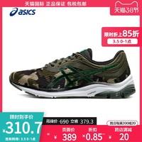 ASICS亚瑟士男迷彩专业缓震保护跑步鞋GEL-PULSE 11透气运动鞋
