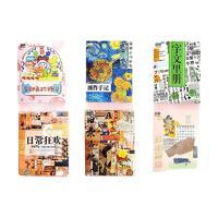 Yu Xian 语闲 贴纸套装 50张/盒
