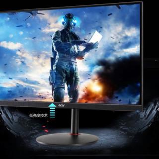XV272UV 27英寸 IPS 显示器(2560×1440、170Hz、72%ntsc、Type-C 60W)