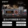 众仪APP蓝牙系列智能高精度万用表ZT-5566S防烧远程数据监控台式