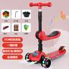 活石 滑板车儿童2-3-6-10岁宝宝三轮可坐可骑二合一闪光折叠升降摇摆踏板车滑滑车玩具新年礼物 双用款-中国红