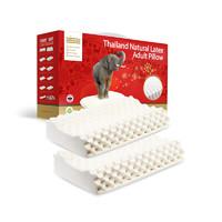 考拉海购黑卡会员:TAIPATEX 按摩护颈乳胶枕 58*34*11/13cm 2只装 白色