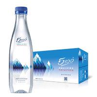 5100 5100 西藏冰川矿泉水 500ml*24瓶 钻石版