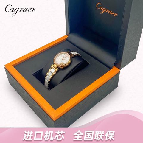 Cagraer牛年凡尔赛金限定女士手表