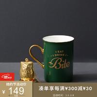 THE BEAST/野兽派 骨瓷马克杯对杯 陶瓷杯水杯杯子带茶漏 情侣杯 生日礼物送女生新年礼物 绿色骨瓷马克杯