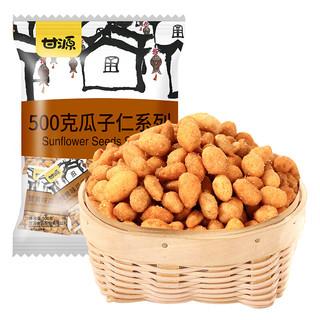 KAM YUEN 甘源 牌 瓜子仁 蟹黄味 500g