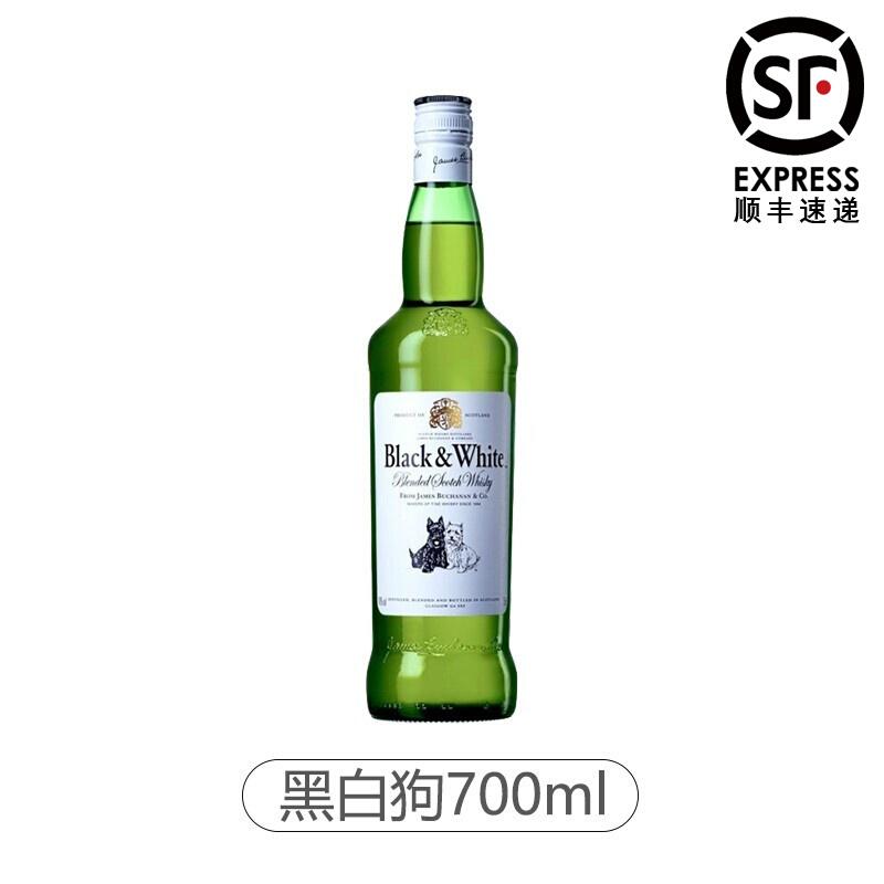 Black&White黑白狗调配型苏格兰原装进口威士忌洋酒可乐桶 黑白狗700ml