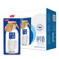 SANYUAN  三元  小方白纯牛奶200ml*24盒  *4件