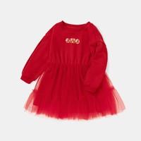 Mini Balabala 迷你巴拉巴拉 迪士尼公主联名款连衣裙
