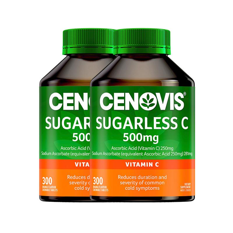 CENOVIS 萃益维 维生素C咀嚼片 300粒*2瓶