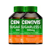 88VIP:CENOVIS 萃益维 维生素C咀嚼片 300粒*2瓶