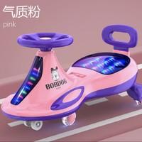 百亿补贴、移动专享:BoBDoG 巴布豆  儿童扭扭车