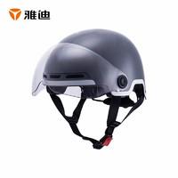 5日0点:Yadea 雅迪 1000005 中性电动车头盔