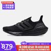 阿迪达斯男鞋跑步鞋2021春季新款ULTRABOOST 21缓震休闲运动鞋FY0306 FY0306黑色 42