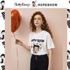 HOPESHOW 红袖 贝蒂联名款 女士百搭T恤 90120220201001