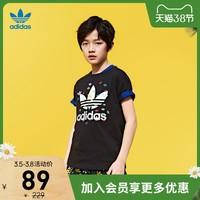 阿迪达斯官网 adidas 三叶草 TEE 大童装运动短袖T恤FM4895