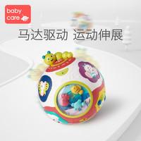 babycare寶寶爬行玩具0-1歲嬰兒學爬引導 電動益智轉轉球學爬神器 *5件
