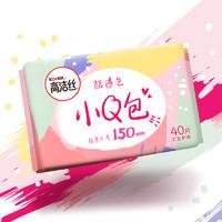 Kotex 高洁丝 小Q包 无香型护垫卫生巾 150mm*40片